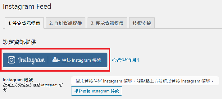 Connect to Instagram