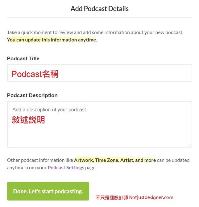 podcast details