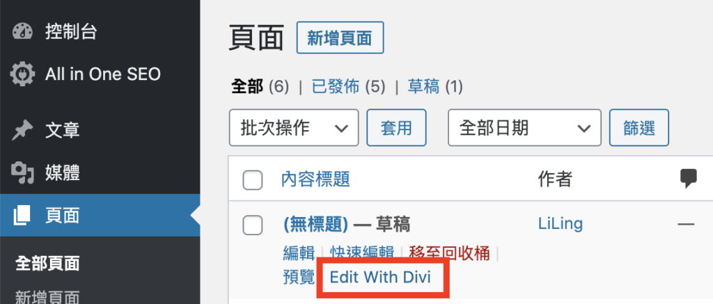 Edit Pages